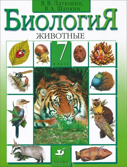 8 Класс Сиротюк Физика Учебник